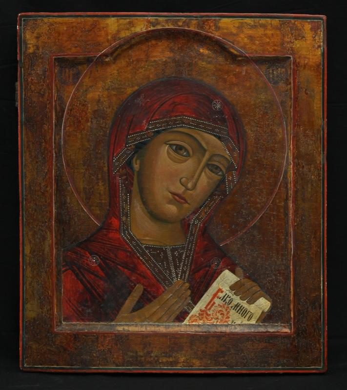 96-madre-di-dio-deisis-sec-xix-russia